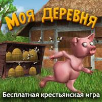 Редиска MFF_200_200_2_1_RU